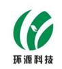 河南环源环保技术销售部