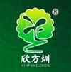 深圳市欣方圳科技有限公司