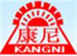 河南鄭州康尼液壓打包機加工廠