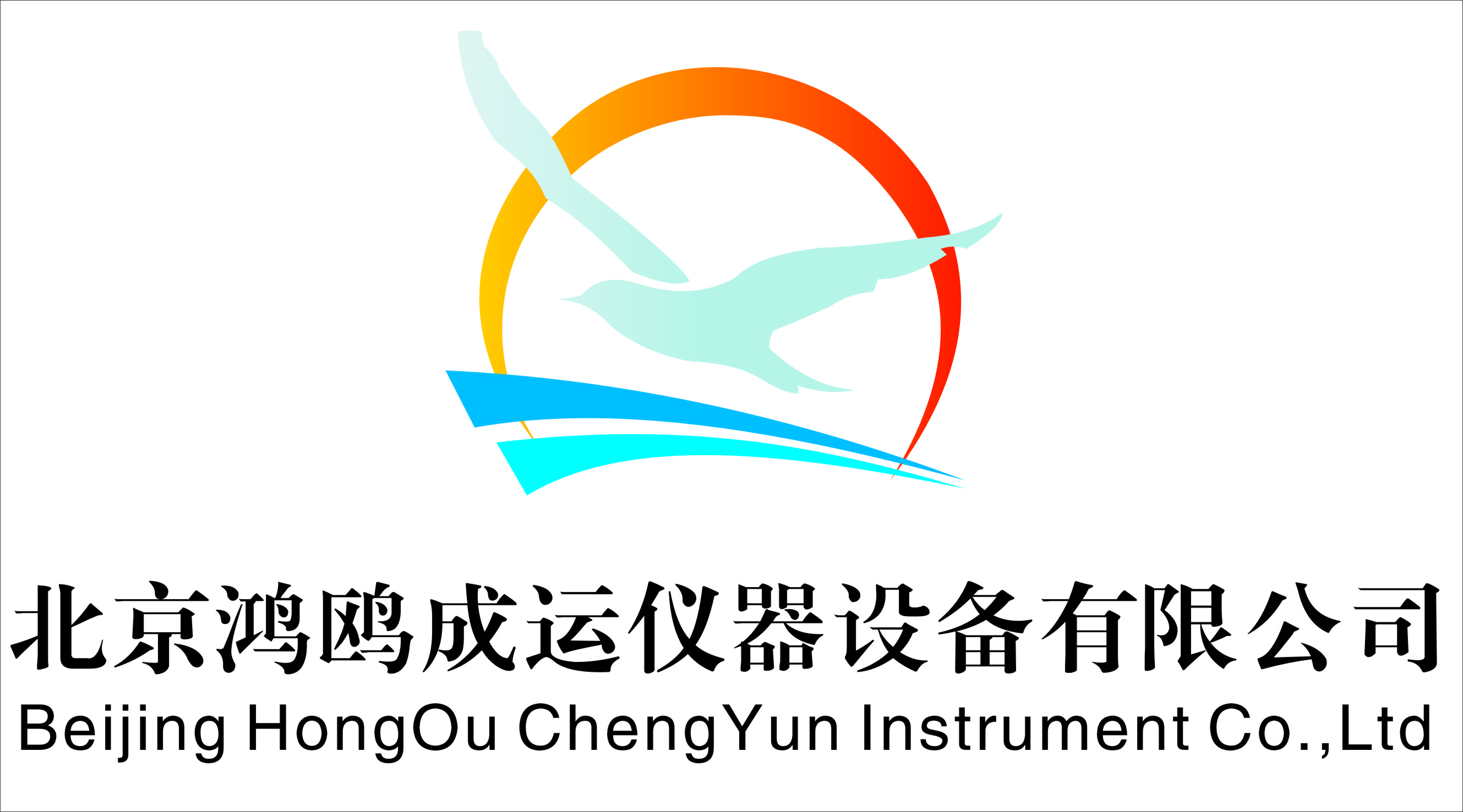 北京鴻鷗成運儀器設備有限公司