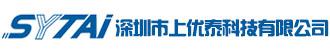 深圳市上优泰科技有限公司