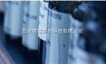 供应Cy5 azide产品价格