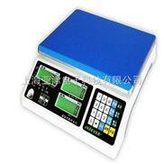 北京5公斤电子称/电子桌称价格(新年特价)