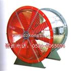 T35/YTCZ/DZ型轴流风机