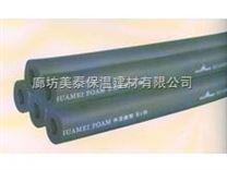 天津橡塑发泡,橡塑保温套管,橡塑材料厂家
