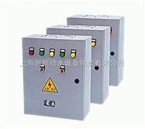 CXK水泵变频控制柜