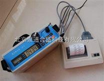 中國*品牌激光粉塵測試儀