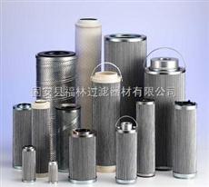 HQ25.600.12Z(福林)油滤芯
