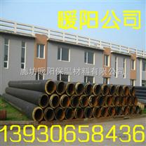 聚氨酯保溫板 價格發泡聚氨酯保溫材料