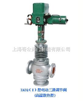 电动三通调节阀(DKZ型电动执行器)