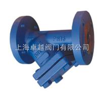 进口蒸汽过滤器 进口水用过滤器