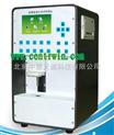 渗透压摩尔浓度测定仪/冰点渗透压计 型号:BHKSTY-2
