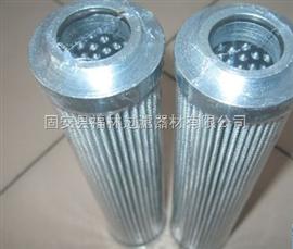 DL40603H(福林)替代普拉赛油滤芯