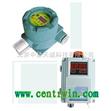 有毒氣體探測儀/有毒氣體報警儀(H2S) 型號:BTCJ-VGD1