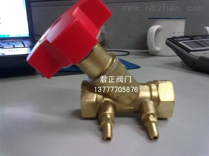 sp15f-内螺纹黄铜数字锁定平衡阀图片