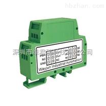 4-20MA转0-5V隔离变送器 隔离放大器IC