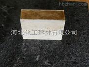 硬质防水型岩棉板报价价格信息(厂家供货)
