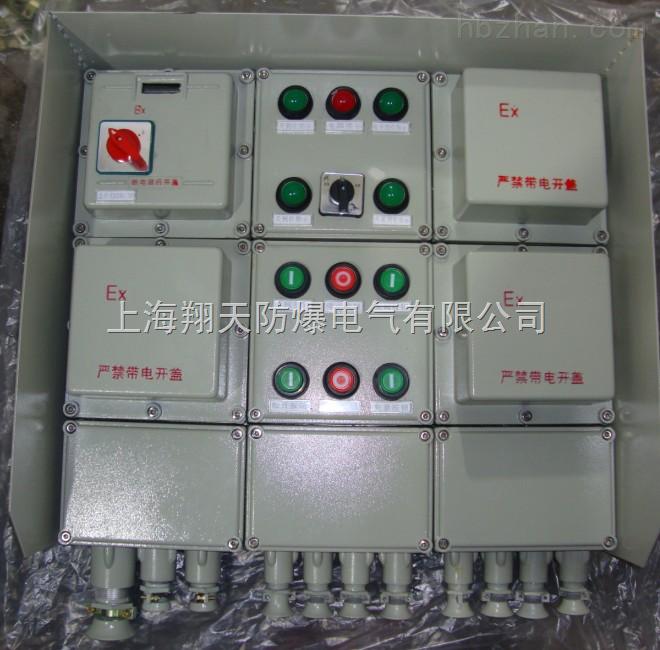 380v配电箱接线图讲解