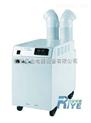 工业用加湿器ZS-40Z 工业加湿器ZS-40Z