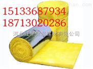 广州=钢结构离心玻璃棉卷毡厂家价格