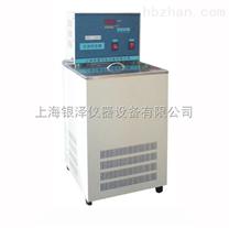 低溫恒溫水槽DC-2020,做工考究,上海銀澤儀器首選