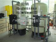 东莞锅炉软化水系统 东莞锅炉软水系统公司