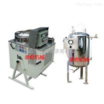 环己酮回收机蒸馏净化回收废脏环己酮