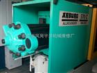 出售2006年生产德国原装进口阿博格注塑机