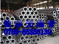 1774弹簧钢板厂家,2615弹簧钢棒材质,c45e高韧性弹簧钢拉力