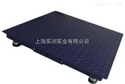 上海地称厂家÷海南省1吨电子地秤÷1T地秤