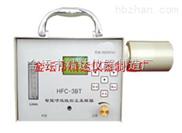 SHFC-3BT粉尘采样器(智能双路呼吸性)