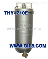 THY-210E柴油车尾气净化