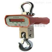 大同5吨电子吊钩秤价格(十一过后价格不变)