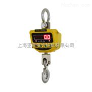 昆山5t电子吊秤(10吨电子吊秤)昆山经销商-N