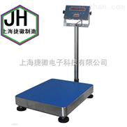 供应上海75kg电子台秤