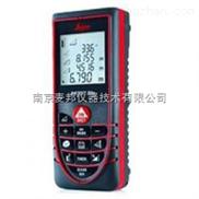 供应徕卡D3a/BT优质激光测距仪