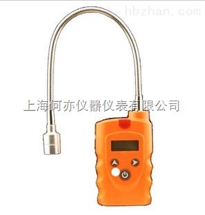 RBBJ便携式氨气检测报警仪