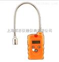 RBBJ便攜式氨氣檢測報警儀