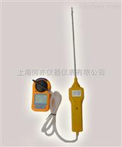 HD-5便携型泵吸式氨气检测仪