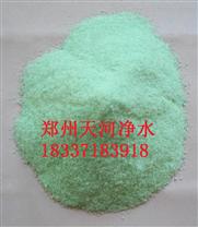 济宁硫酸亚铁 质优价廉