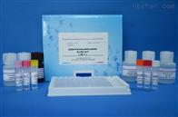 鸡胰高血糖素检测试剂盒