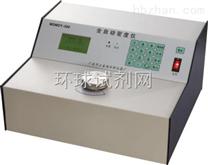 MDMDY-300,全自動密度儀價格