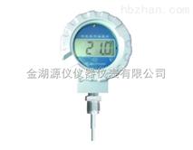 防爆数字温度计-防爆数字温度计厂家-防爆数字温度计价格