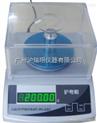 JY10001电子天平\1000g\0.1g电子天平