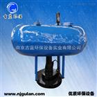 FQXB0.75免安装曝气机|潜浮式曝气机|浮筒曝气机