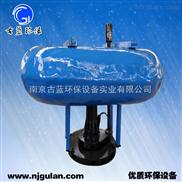 免安装曝气机|潜浮式曝气机|浮筒曝气机