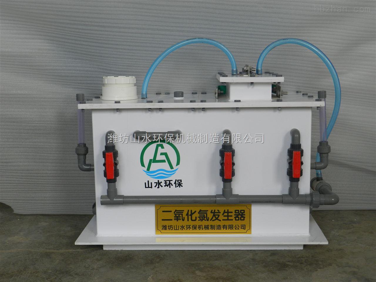 天水电解法二氧化氯发生器