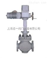 电动调节阀电动调节阀T948Y-320