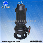 古蓝厂家直销AF0.75KW高效率泵 双绞刀泵 批发价销售啦 性价比高