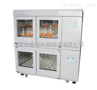 QHZ-12A组合式恒温振荡培养箱